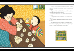 K-2 Reading/Writing (Spanish) – ¿A donde fue a parar mi rosquilla?